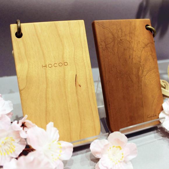 【卒業・入学祝に】 おしゃれな木製パスケース♪