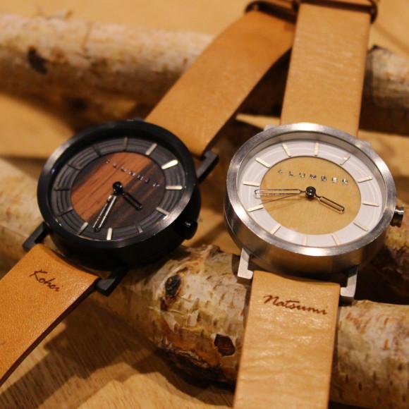 【X'masキャンペーン】腕時計2点以上ご購入で限定キーホルダープレゼント!!