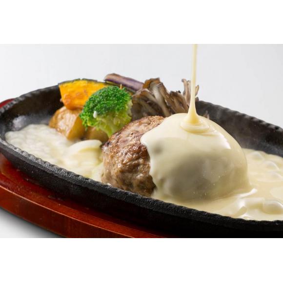 注いでおいしい「そそグルメ」 黒毛牛チーズフォンデュハンバーグステーキ