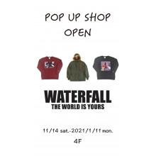 【イベント】『WATERFALL』期間限定OPEN !