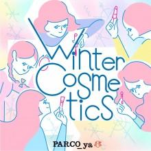 Winter Cosmetics 2021