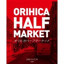 【イベント】「ORIHICA」期間限定OPEN !