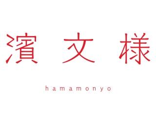 HAMAMONYO