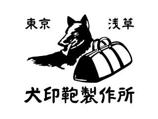 INUJIRUSHI KABAN SEISAKUJO