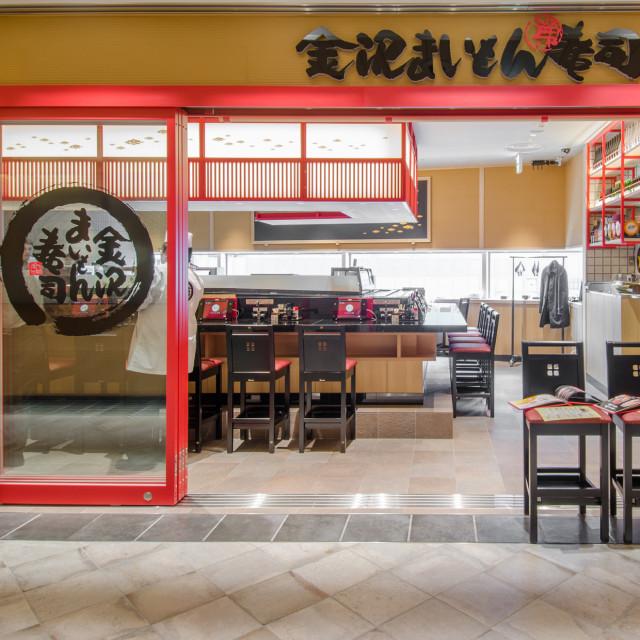 6f_金沢まいもん寿司
