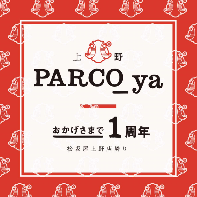 PARCO_ya おかげさまで1周年