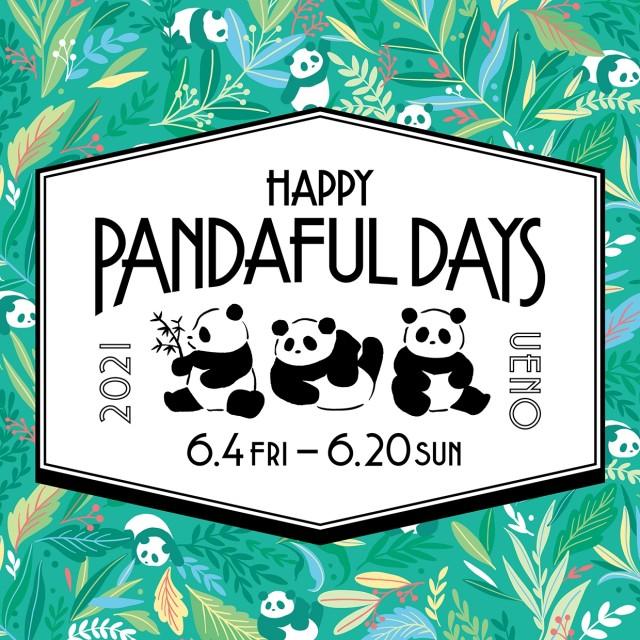 HAPPY PANDAFUL DAYS 2021開催!