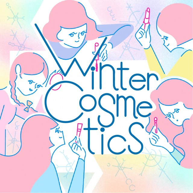 WinterCosmetics2021