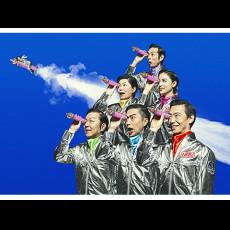 PARCOカードプレミアム会員様限定 ねずみの三銃士第4回企画公演『獣道一直線!!!』20名様ご招待