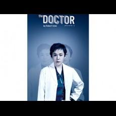 プレミアムステージ会員様限定 舞台『ザ・ドクター』10組20名様ご招待