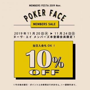 MEMBER'S  FESTA !! 11/20(水)~11/24(日)
