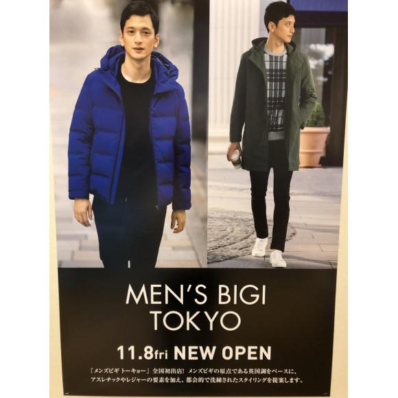 「MEN'S BIGIより移転のお知らせ」