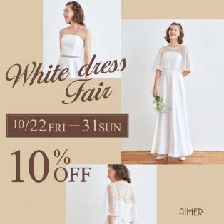 ☆White dress Fair☆