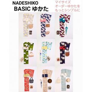 NADESHIKO BASIC ゆかた
