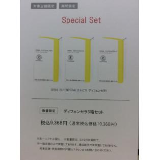 札幌パルコ店限定企画♡