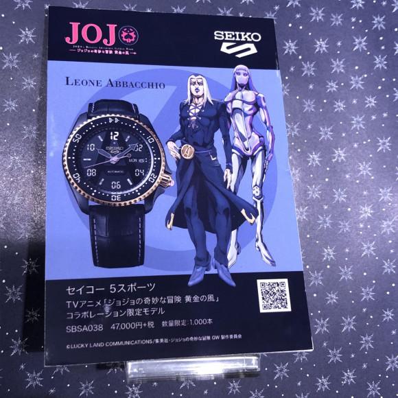 【TiCTAC札幌パルコ店】奇跡の入荷!JOJOコラボモデル✧︎*。レオーネ・アバッキオモデル!