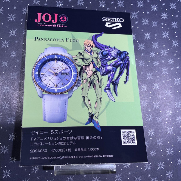 【TiCTAC札幌パルコ店】奇跡の入荷!JOJOコラボモデル✧︎*。パンナコッタ・フーゴモデル!