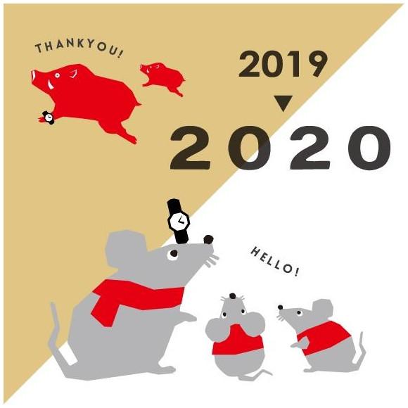 【TiCTAC札幌パルコ店】2019年最後の営業日です!年始の営業時間について⌚︎