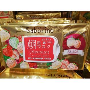 """史上NO.1保湿!数量限定の""""サボリーノ""""&PLAZA PASS会員にプレゼント☆"""