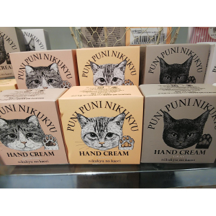 猫好きさんに♪ 猫のプニプニ肉球ハンドクリーム