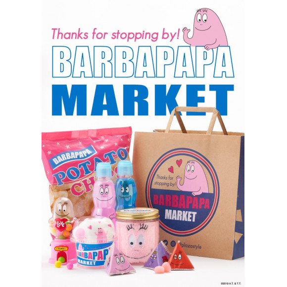 BARBAPAPA MARKET OPEN!