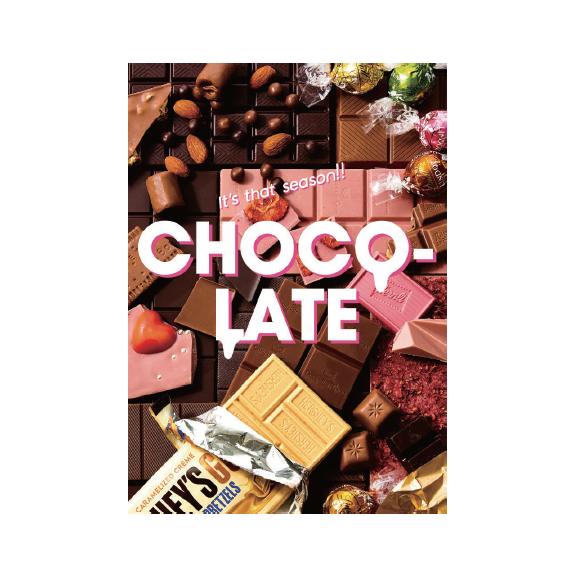 10月19日・20日にチョコレートの食べ比べイベント開催!!!