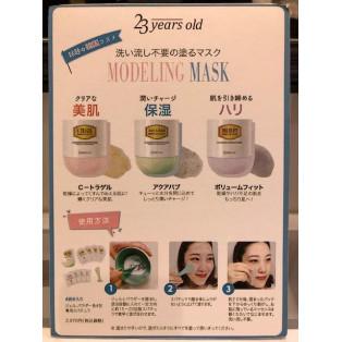 水分爆弾!23yearsold モデリングマスク!