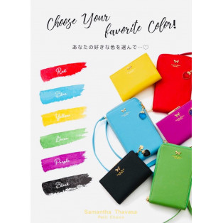 【新作】choose your favorite colour ♡