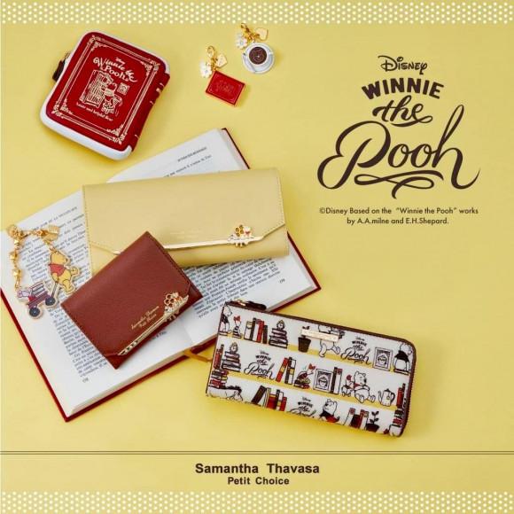 ♡ Winnie The Pooh ♡