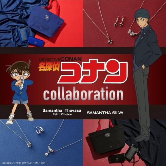 名探偵コナン コラボシリーズ!