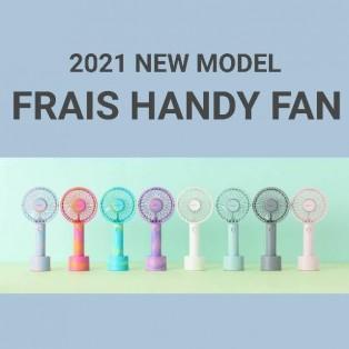 【NEW MODEL】フレ ハンディファン
