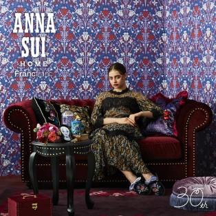 「ANNA SUI HOME Francfranc」発売開始!
