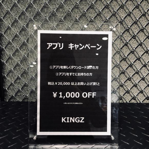 ★★アプリで1000円OFF★★