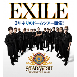 EXILE ドームツアー!