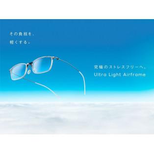 その負担を、軽くする。『Ultra Light Airframe』発売!