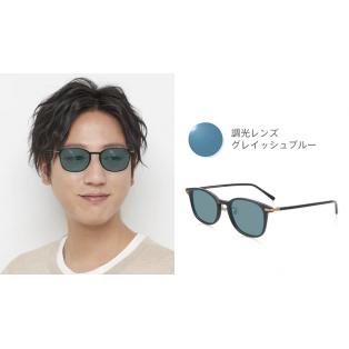 【調光レンズ】紫外線量でカラー濃度が変化!