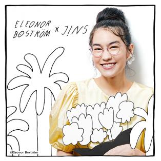 【新作】JINS×Eleonor Boström 発売!