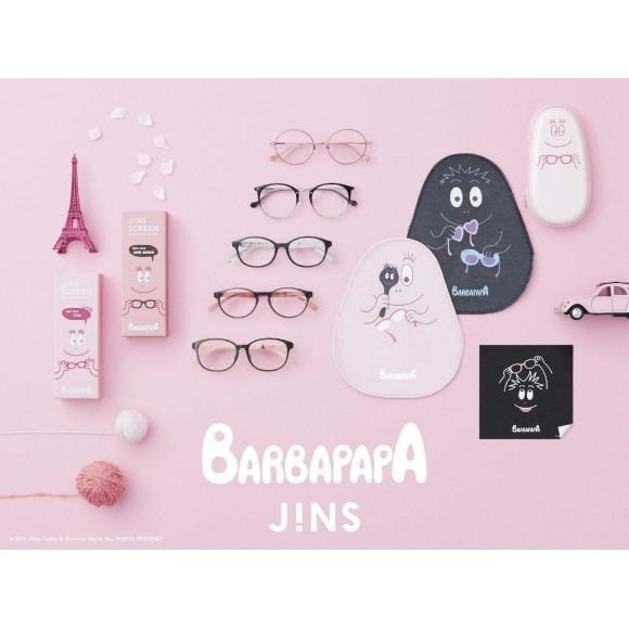 世界的に愛される「BARBAPAPA(バーバパパ)とJINSがコラボレーション!