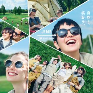 【新発売】JINS×Snow Peakのサングラスが登場!