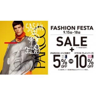 FASHION FESTA & MS札幌3周年イベント