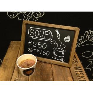 ☆じゃがいもタップリ野菜スープ☆1日数量限定で販売開始です!