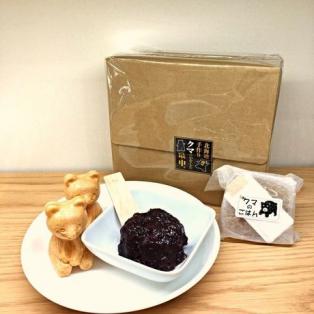 【北海道・美味い!!カワ(・∀・)イイ!! スイーツ】☆クマの形をした最中(セット)
