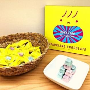 【北海道】弾ける!美味しさ。Σ(・□・;)スパークリングショコラ(2箱セット)