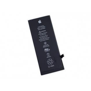 iPhone6s、iPhone6sPlusバッテリー値下げします!