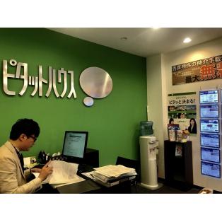 ピタットハウス札幌パルコ店 住み替え応援キャンペーン