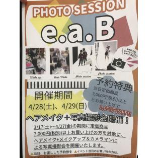 4/28.4/29 撮影会