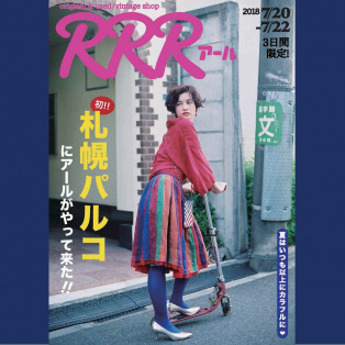 『RRR SHOP』限定オープン!!