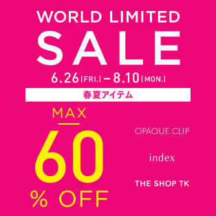 『WORLD LIMITED SALE』開催!!