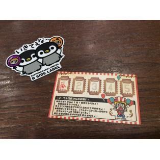 ☆札幌パルコ限定ポイントカード☆