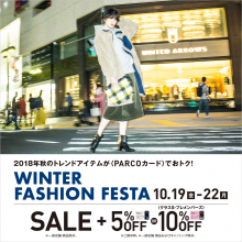 WINTER FASHION FESTA